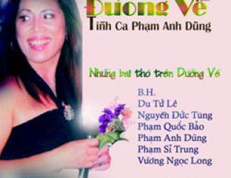 Hoa Đào Năm Ngoái (ca sĩ Xuân Thanh)